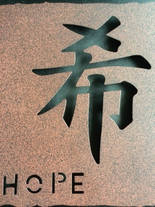 hope plaque