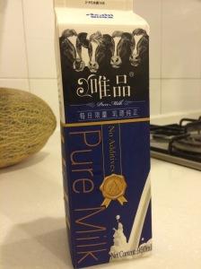 Asahi milk