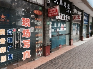 Businesses Closed For CNY
