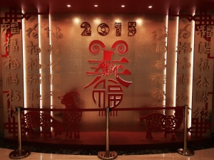 Hotel lobbies welcome the lunar new year.
