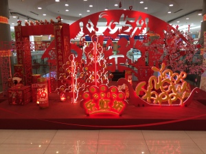 Local malls set up lunar new year displays.