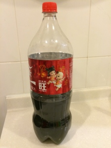 And, of course, it wouldn't be a holiday without decorated Coca-Cola bottles.